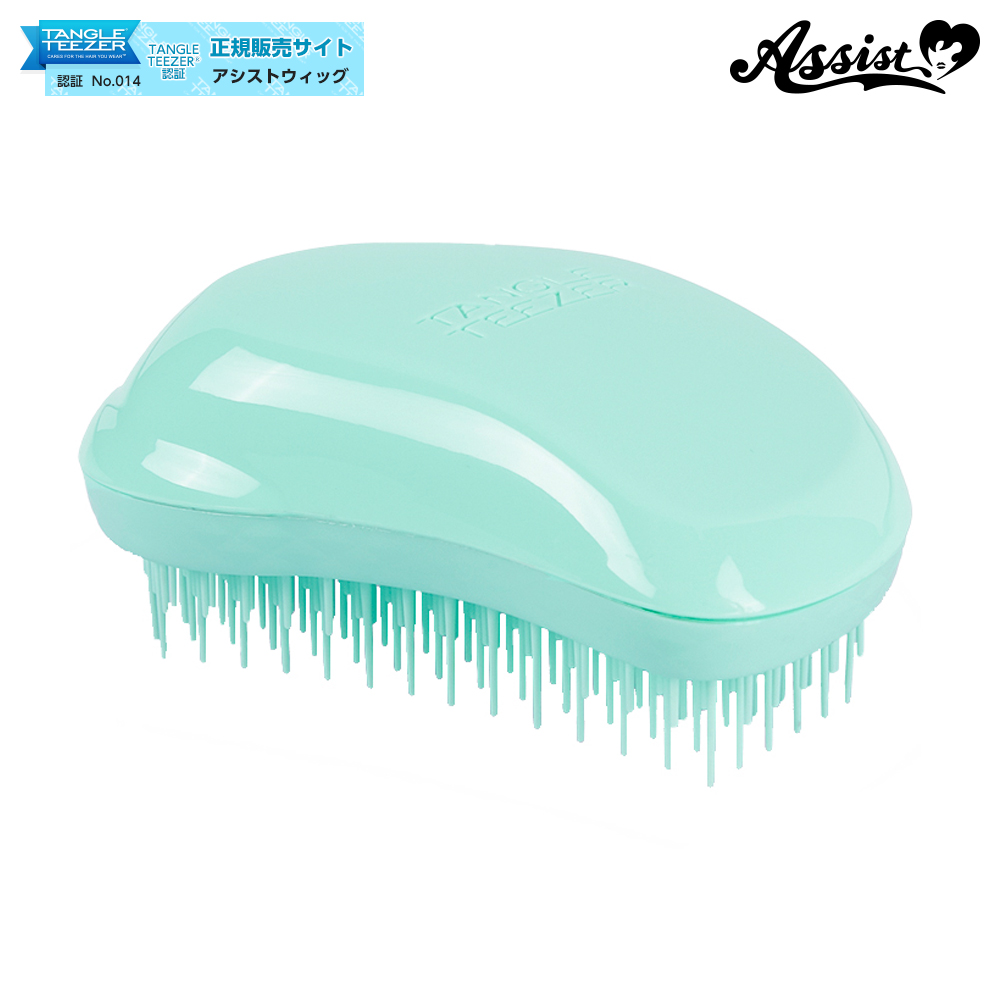 TANGLE TEEZER(ヘアケアブラシ) The Original Mini ミント