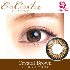 Ever Color 1day クリスタルブラウン 1箱10枚入り