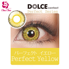★1Month★ DOLCE Perfect Series パーフェクトイエロー 1箱1枚入り・度あり