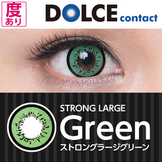★1Month★ DOLCE Strong Large Serie ストロングラージグリーン 1箱1枚入り・度あり