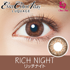 Ever Color 1day Luquage Rich night 1箱10枚入り