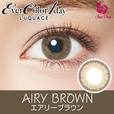 Ever Color 1day Luquage Airy brown 1箱10枚入り